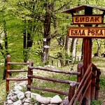 ekopyteka-byala_reka
