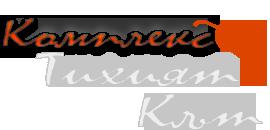 logo2x51
