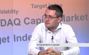 АКГБ участва в телевизионна дискусия относно алтернативния туризъм в България